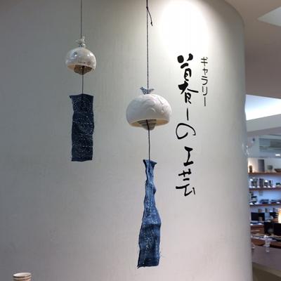 高橋朋子&山田春美 展覧会6