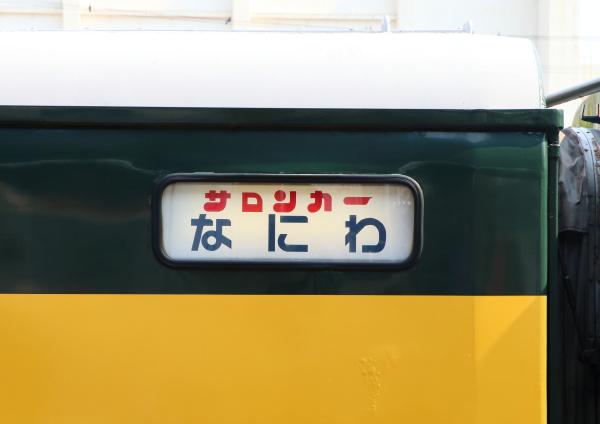 AM9P5523_1.jpg