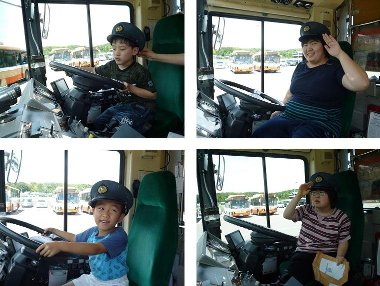 7月2日神姫バス北条営業所2
