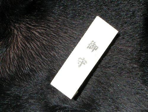 201604021041③-1
