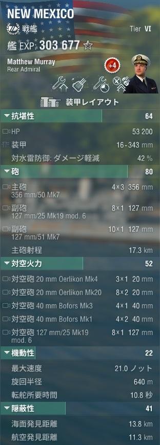 NM02-2-1-2.jpg