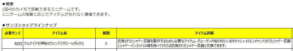 20161019-3.png