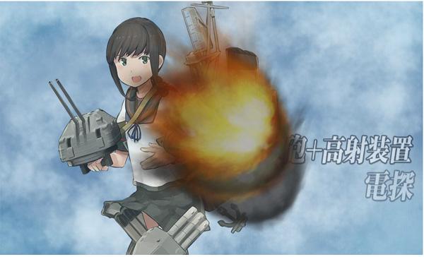 fubuki007.jpg