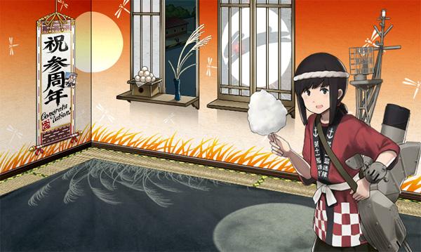 fubuki010.jpg
