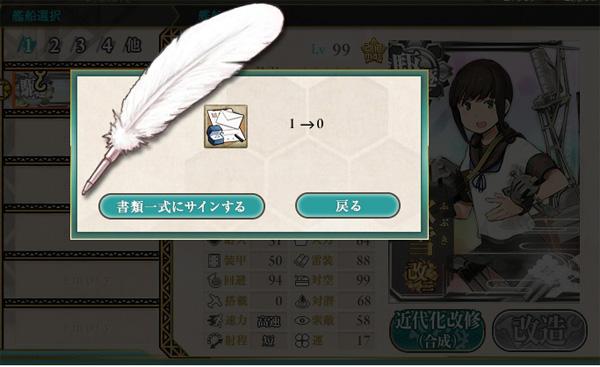 fubuki014.jpg