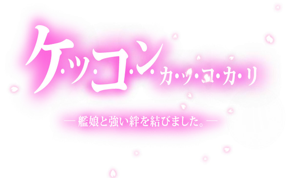 fubuki016.jpg