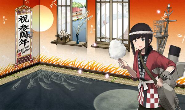 fubuki018.jpg