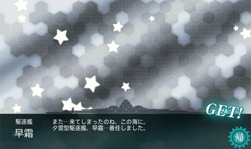 hayashimo001.jpg