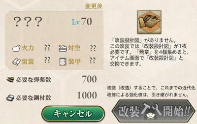 kankore007.jpg