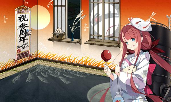 kawakaze003.jpg