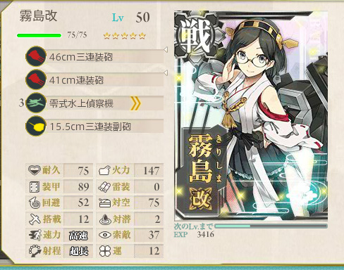 kirishima001.jpg