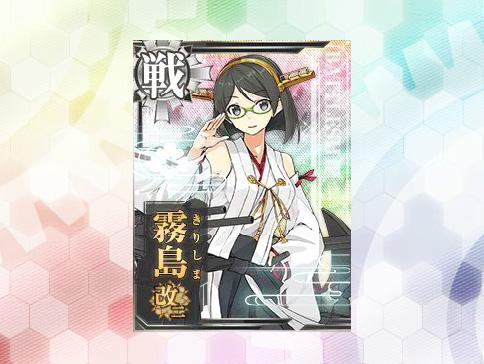 kirishima002.jpg