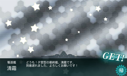 kiyoshimo001.jpg