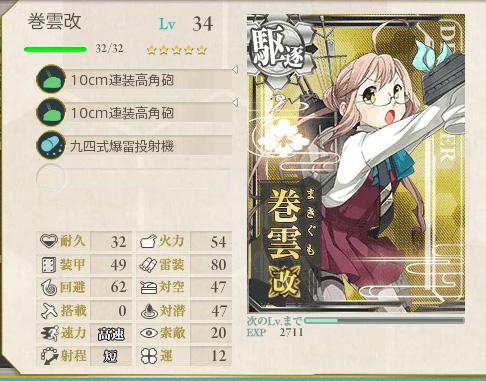 makigumo001.jpg