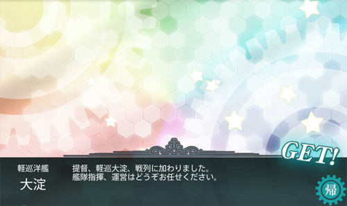 ooyodo002.jpg