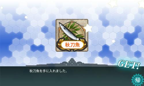 sanma001.jpg