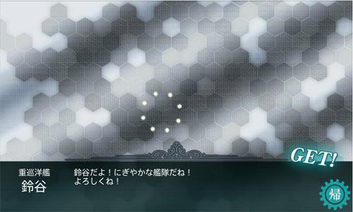 suzuya001.jpg
