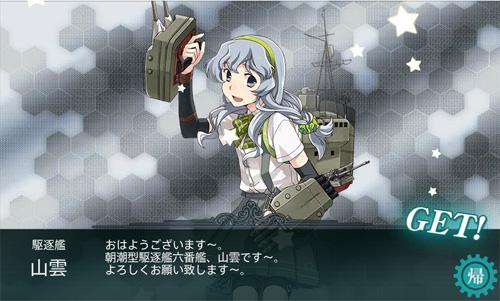 yamagumo001.jpg