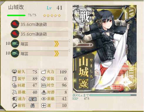 yamashiro001.jpg
