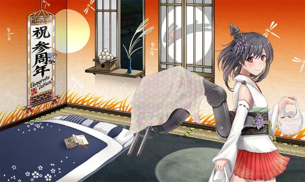 yamashiro005.jpg