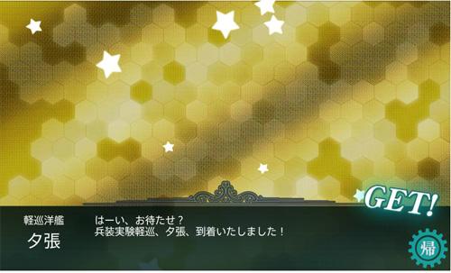 yuubari001.jpg