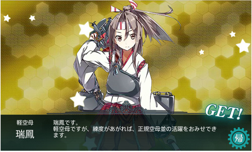zuihou001.jpg