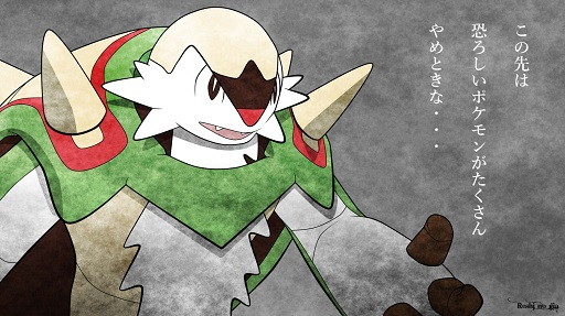 Chesnaught 2016 10 2r4
