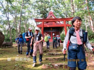 嶽 稲荷神社