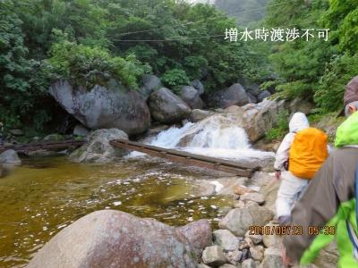 木橋(増水になると渡渉できない)