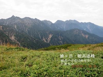 槍ヶ岳・穂高連峰(手前は昨年歩いた奥丸山)