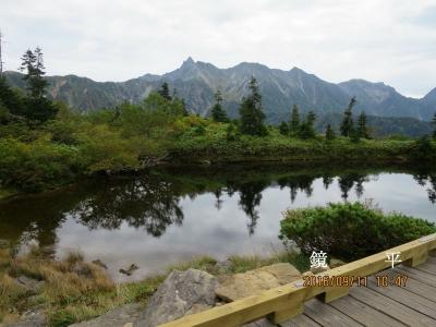 鏡平の池と槍ヶ岳
