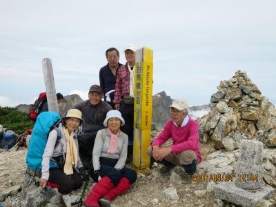 白馬𨯯ケ岳山頂