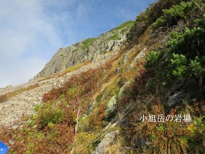小旭岳の岩場