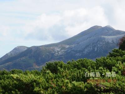 白馬岳・旭岳