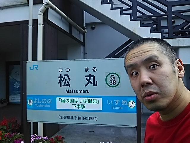moblog_190d01ab.jpg