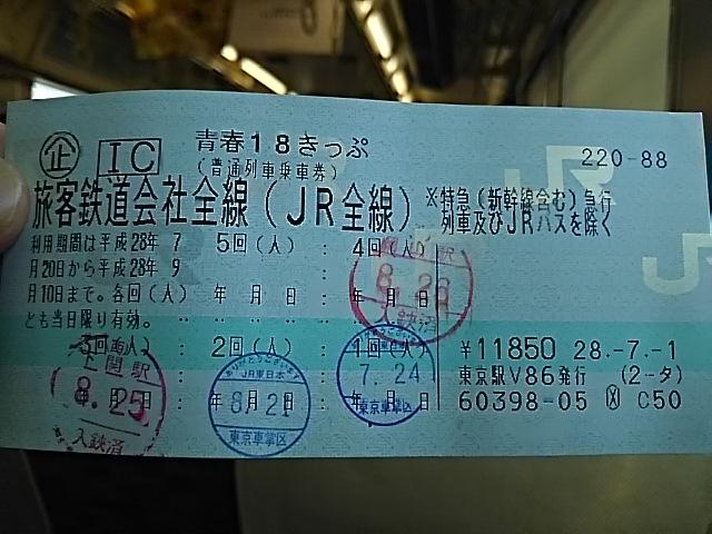 moblog_a2d7b380.jpg