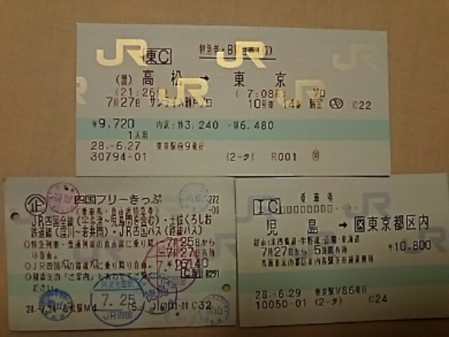 moblog_bcf549d6.jpg