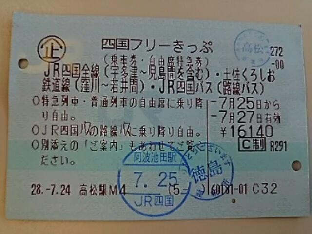 moblog_fe1d25e4.jpg