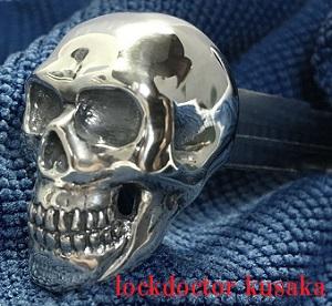 ldkey010svforINTRUDER_key.jpg
