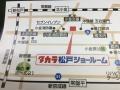 ショールームの地図