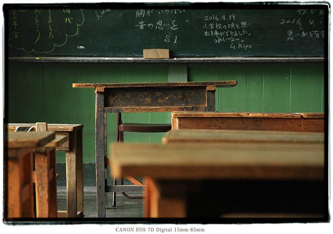 旧木沢小学校跡1604naganohaikou017.jpg