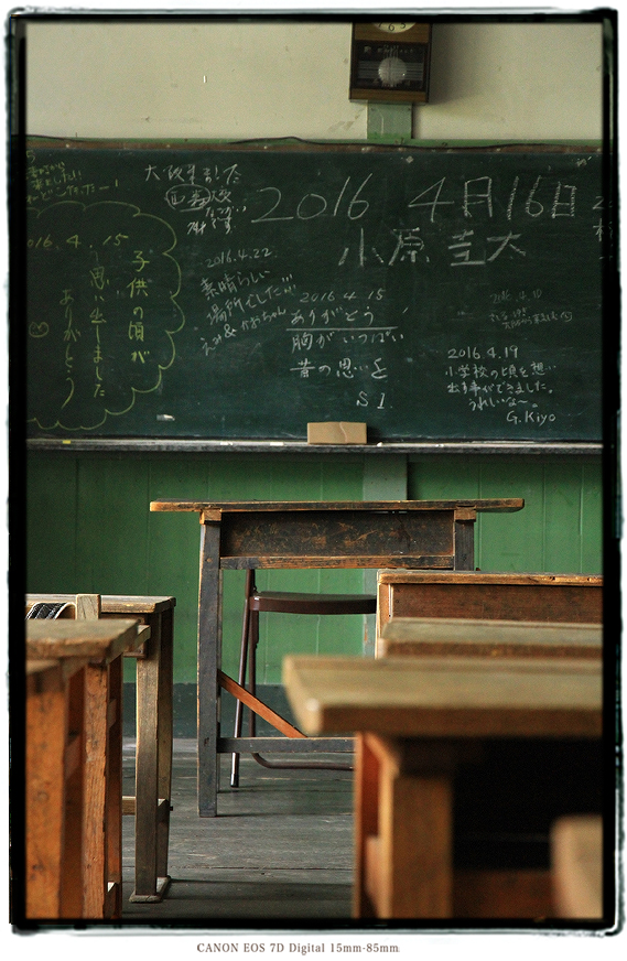 旧木沢小学校跡1604naganohaikou018.jpg