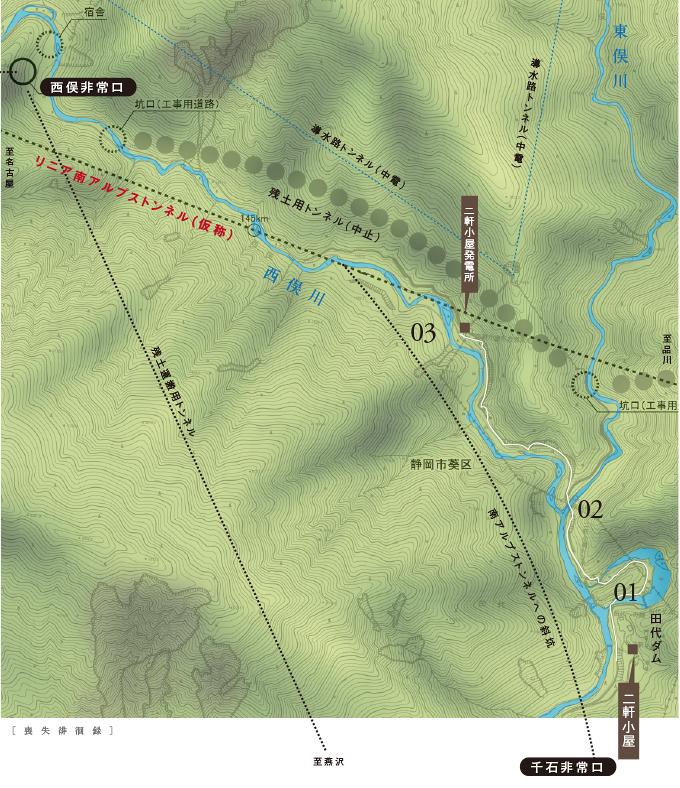 リニア静岡工区地図1606shizuoka01map6.jpg