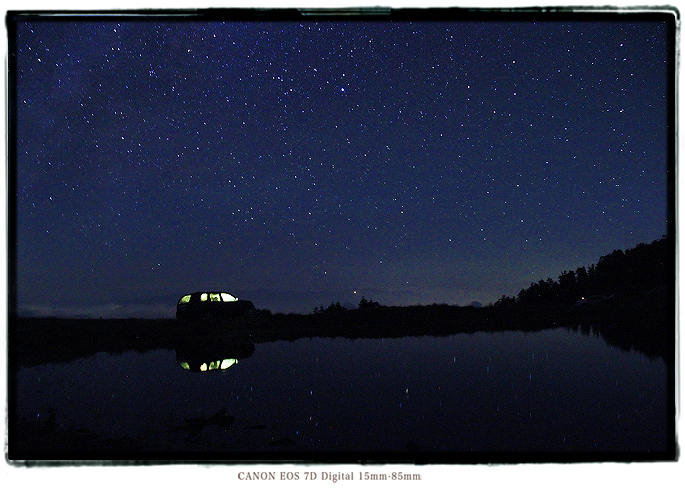 天空の池の星空1608ooshikaiketuika.jpg