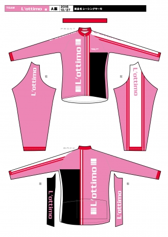 Lottimo_pink-01.jpg