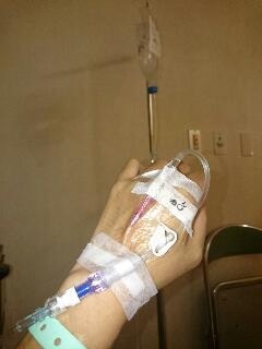 入院当日 点滴