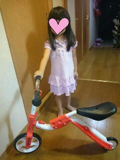 2in1バランスバイク