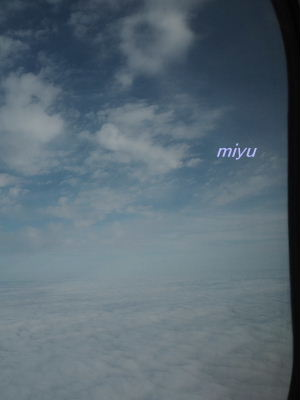 雲のあいだ