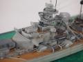 ビスマルクドライ艦橋3
