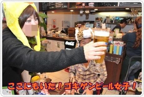 ゴキゲンビール女子ジュウママ